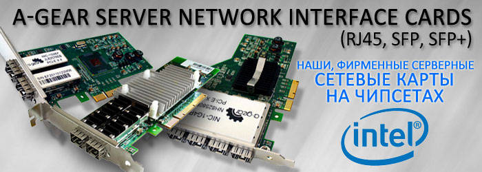 5_Network Cards